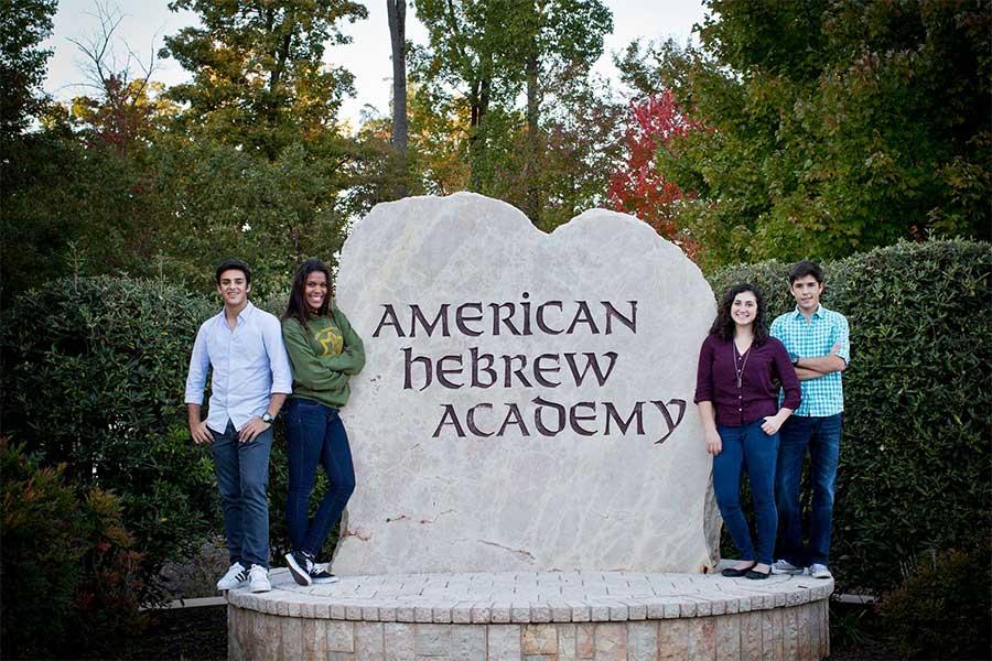 American Hebrew Academy Greensboro NC
