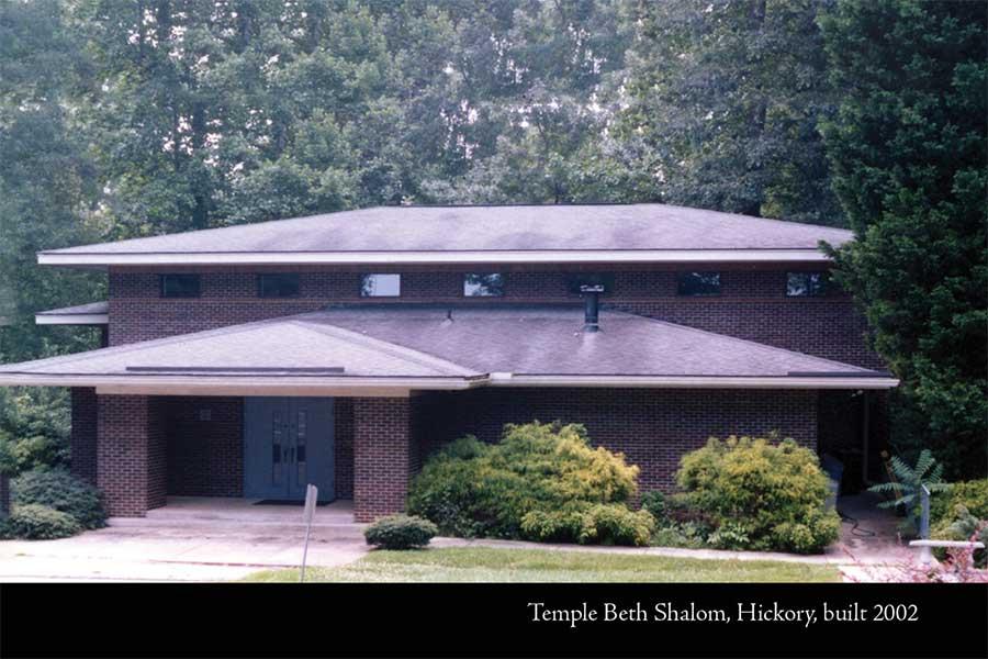 Temple Beth Shalom Hickory NC